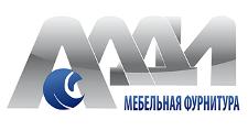 Оптовый поставщик комплектующих «АЛДИ», г. Смоленск