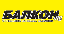 Изготовление мебели на заказ «Балкон ДВ», г. Хабаровск