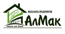 Мебельная фабрика «АлМак», г. Пенза