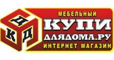Салон мебели «Купи для дома», г. Владивосток