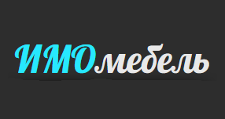 Мебельная фабрика «ИМО-Мебель»