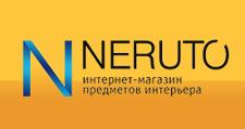 Интернет-магазин «Neruto», г. Екатеринбург