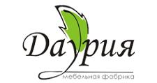 Мебельная фабрика «Даурия», г. Благовещенск
