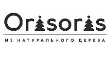 Изготовление мебели на заказ «Orisoris», г. Москва