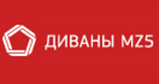 Мебельная фабрика «MZ5 group», г. Кирово-Чепецк