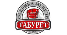 Мебельная фабрика Табурет