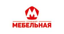 Оптовый мебельный склад «Мебельная станция», г. Краснодар