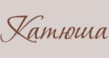 Мебельная фабрика «Катюша», г. Краснодар