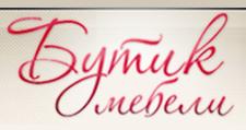 Мебельный магазин «Бутик мебели», г. Москва