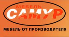 Мебельная фабрика «Самур», г. Благовещенск