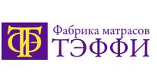 Мебельная фабрика «ТЭФФИ», г. Краснодар