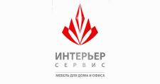 Изготовление мебели на заказ «Интерьер-Сервис», г. Москва