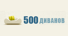 Интернет-магазин «500 диванов», г. Тамбов