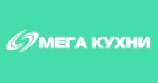 Салон мебели «Мега Кухни», г. Орехово-Зуево