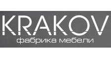 Мебельная фабрика «Krakov», г. Ульяновск