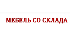 Интернет-магазин «Мебель со склада», г. Самара