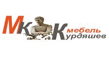 Изготовление мебели на заказ «Курдяшев-Мебель», г. Кемерово