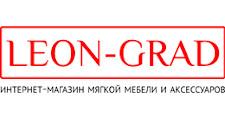 Салон мебели «Леон-Град», г. Ярцево