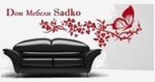 Салон мебели «Садко», г. Санкт-Петербург
