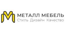 Мебельная фабрика «Металл Мебель», г. Киров