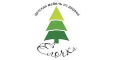 Мебельная фабрика «Ёлочка», г. Челябинск