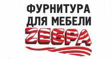 Розничный поставщик комплектующих «Зебра», г. Казань