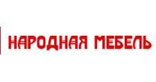 Салон мебели «Народная Мебель», г. Киров