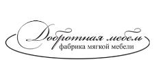 Мебельная фабрика «Добротная мебель», г. Самара