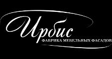Оптовый поставщик комплектующих «Ирбис», г. Томск