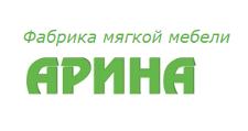 Изготовление мебели на заказ «АРИНА», г. Екатеринбург