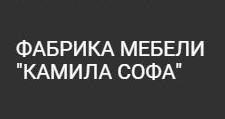 Мебельная фабрика «Камила Софа», г. Уфа