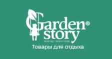 Мебельная фабрика «Garden Story», г. Наро-Фоминск