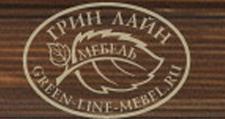 Мебельная фабрика Грин ООО АФ Грин Лайн