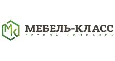 Мебельная фабрика «Мебель-класс», г. Минск