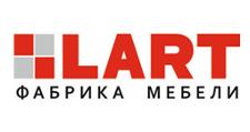 Мебельная фабрика «LART», г. Саратов