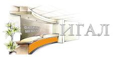 Мебельная фабрика Игал