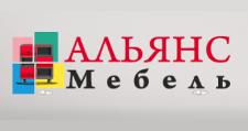 Оптовый мебельный склад «Альянс Мебель», г. Екатеринбург