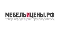Интернет-магазин «Мебель и цены», г. Тюмень