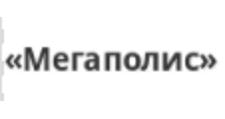 Изготовление мебели на заказ «Мегаполис», г. Барнаул