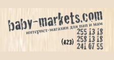 Интернет-магазин «Baby-markets.com», г. Владивосток