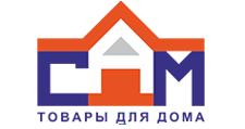 Розничный поставщик комплектующих «Сам», г. Челябинск