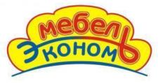 Мебельная фабрика «Мебель Эконом», г. Вологда