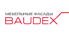 Розничный поставщик комплектующих «BAUDEX», г. Москва
