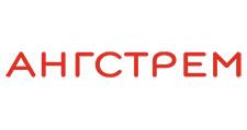 Мебельная фабрика «Ангстрем», г. Воронеж