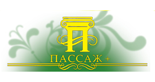 Мебельная фабрика «Пассаж плюс», г. Волгодонск