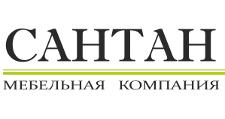 Мебельная фабрика «САНТАН»