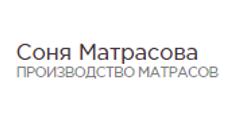 Мебельная фабрика «Соня Матрасова», г. Вичуга