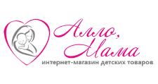 Интернет-магазин «Алло, Мама», г. Москва