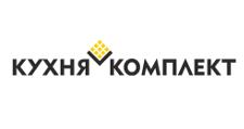 Розничный поставщик комплектующих «Кухня Комплект», г. Екатеринбург