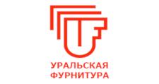 Оптовый поставщик комплектующих «Уральская Фурнитура», г. Нытва